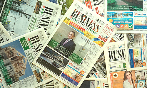 Газета BUSINESS / ОДИНЦОВО - PREV