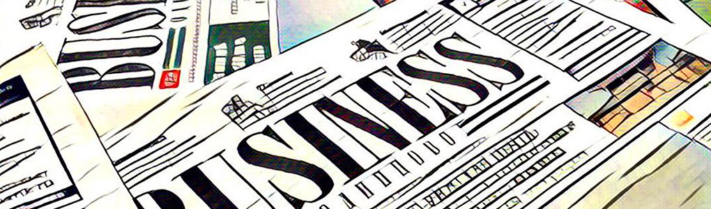 Газета Бизнес Одинцово