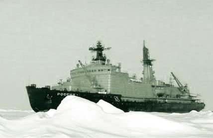 Арктический маршрут