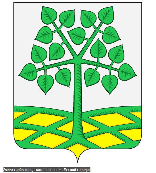 герб росреестра