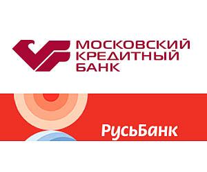 Московский кредитный банк и Русь-банк
