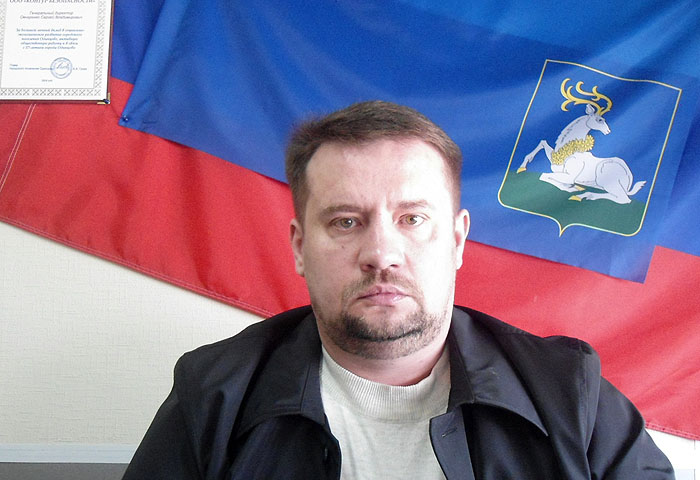 Сергей Владимирович Овчаренко директор компании «Контур Безопасности»