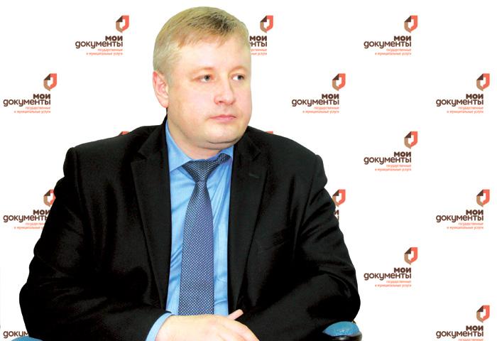 Роман Анатольевич Мариненко - директор МКУ МФЦ Одинцовского муниципального района Московской области