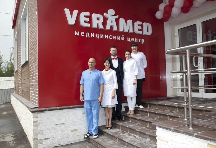 В Одинцово открылся новый медицинский центр «ВЕРАМЕД ПРЕМИУМ»! «Для получения качественных медицинских услуг больше не нужно ехать в Москву!»