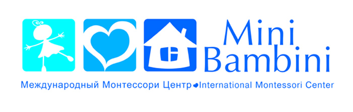 Международный Монтессори Центр Mini Bambini