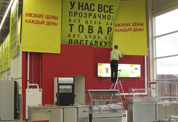 кафе в Леруа Мерлен в Юдино Одинцовский район