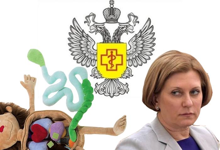 Управление Роспотребнадзора по Московской области открыло горячую линию по вопросам небезопасных игрушек