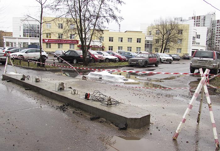 Платная парковая в Одинцово на улице Маршала Бирюзова