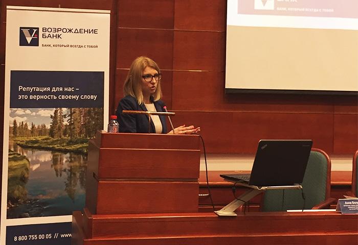 конференция банка Возрождение
