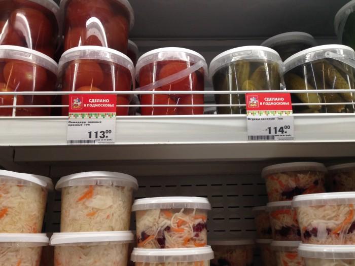 Новый формат ценников появился в Одинцово