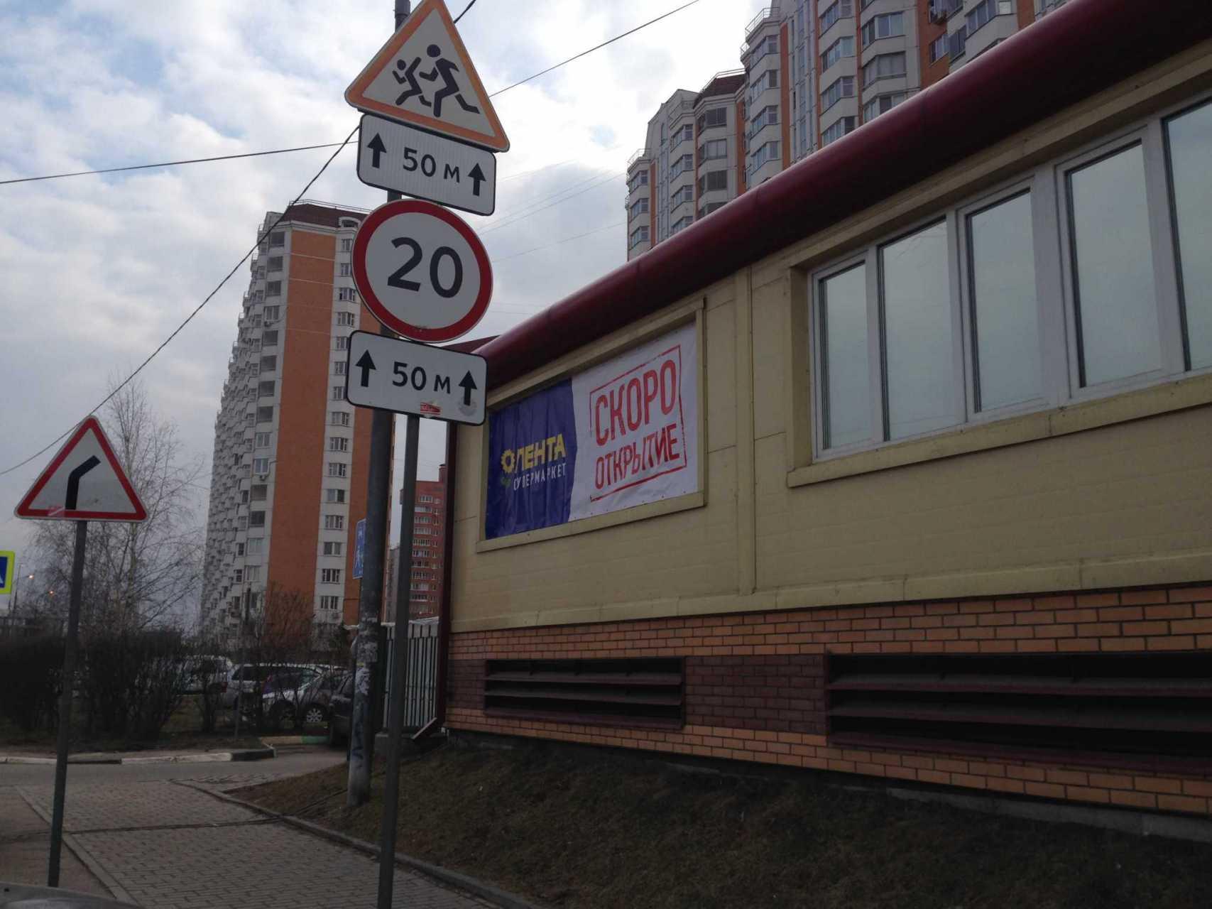 Супермаркет Лента на улице Говорова откроется уже в 2016 году.