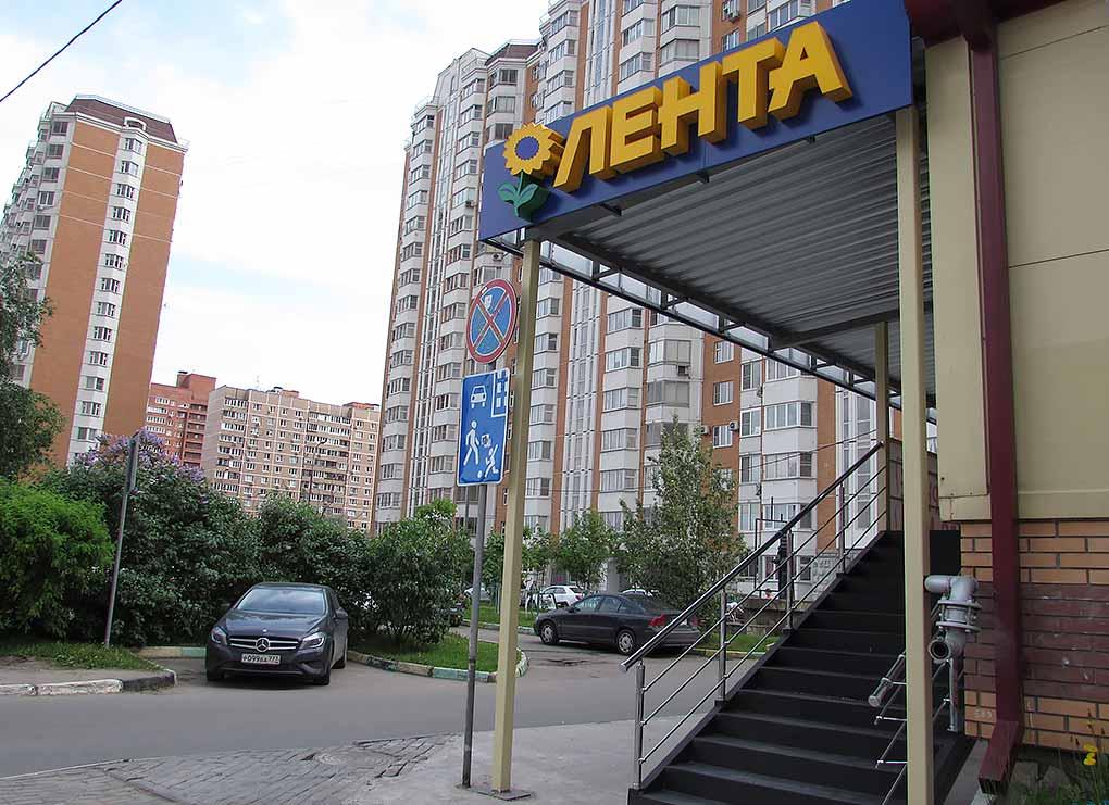 Лента_вход
