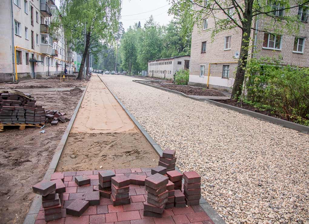 Noviy Gorodok pereshel v sostav Odintsovskogo raiona