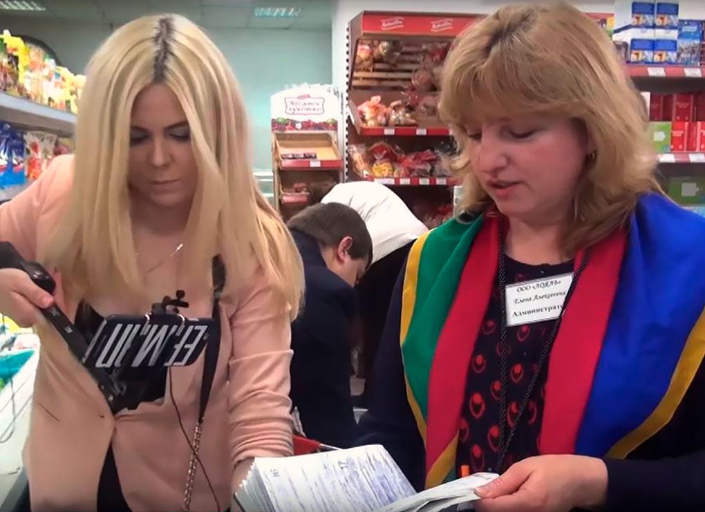 Активисты движения Хрюши против проводят рейды по супермаркетам Одинцово