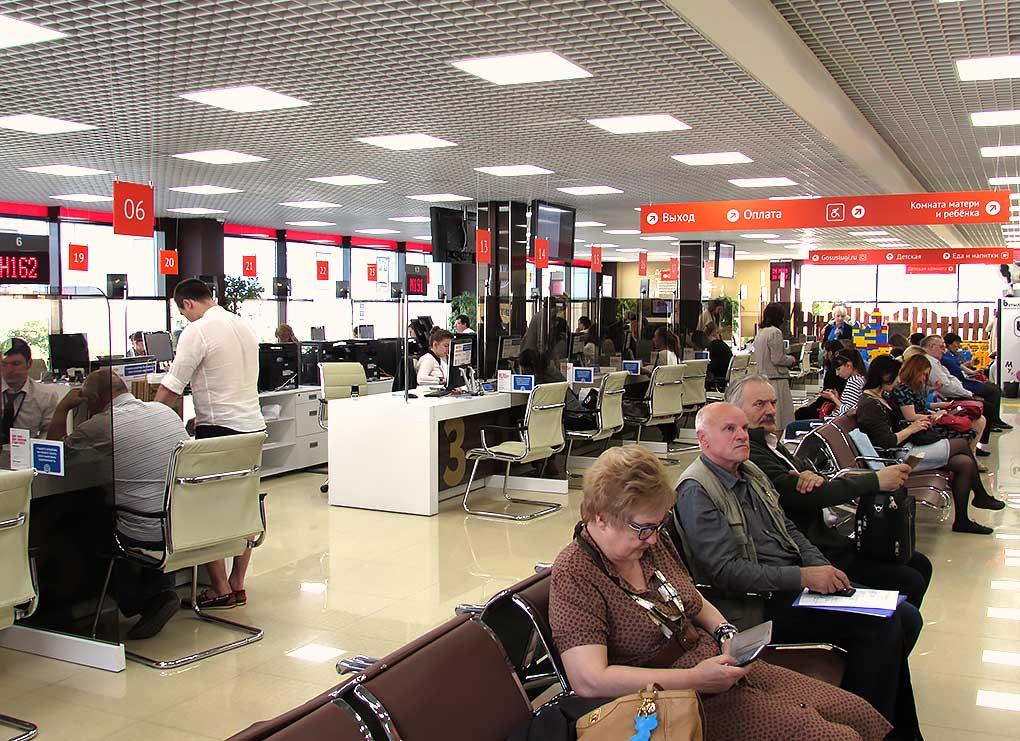 МФЦ для бизнеса в Одинцово находится на территории МФЦ по адресу Можайское шоссе, дом 71