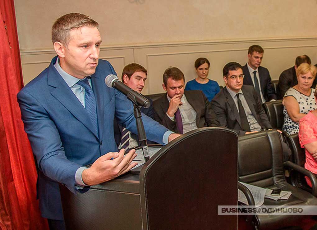 Бездудный Юрий Васильевич. Заместитель руководителя Администрации Одинцовского муниципального района