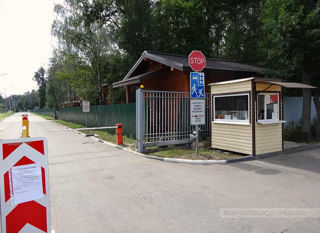 Ohrannyj holding Gerkona na Rublevo-Uspenskom shosse