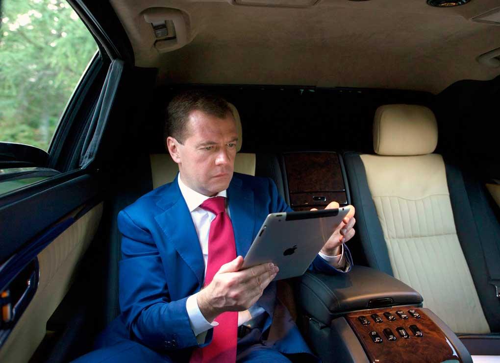 Дмитрий Анатольевич Медведев - председатель Правительства Российской Федерации