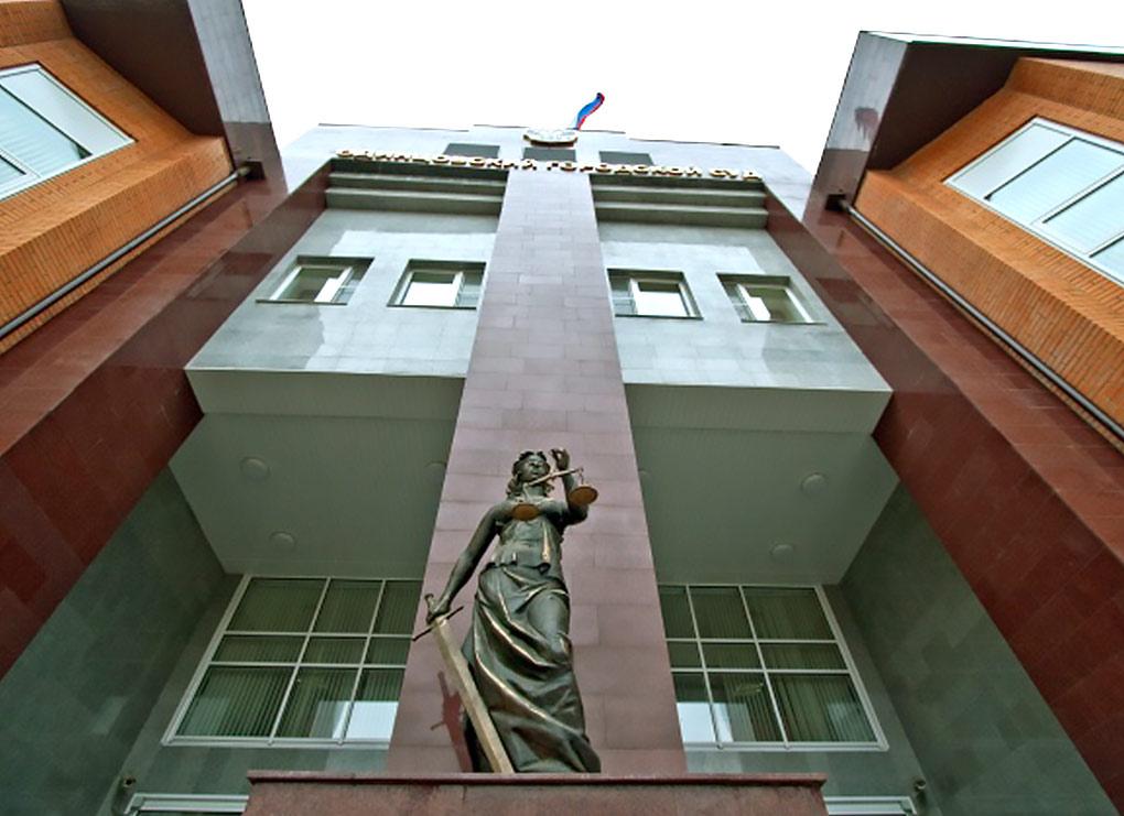 Delo o 40 mln. rassmotrjat v Odincovskom sude