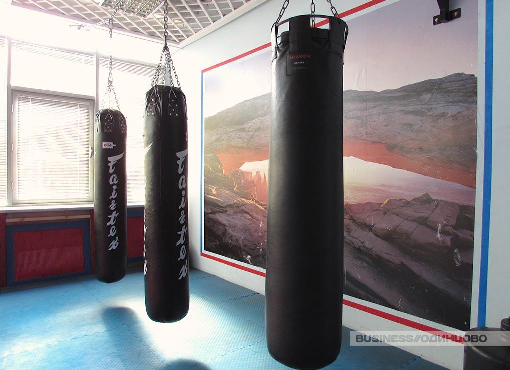 Fitnes Klub Havana Gym v Odincovo