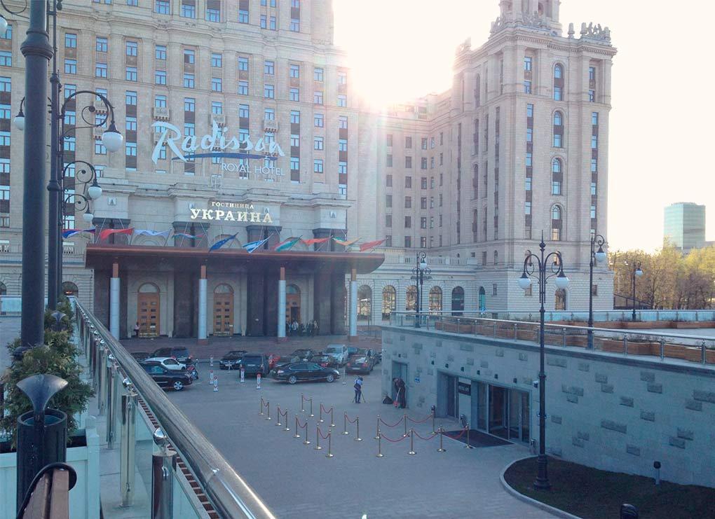 Pomeshenie gostinicy Ukraina vystavleny na torgi