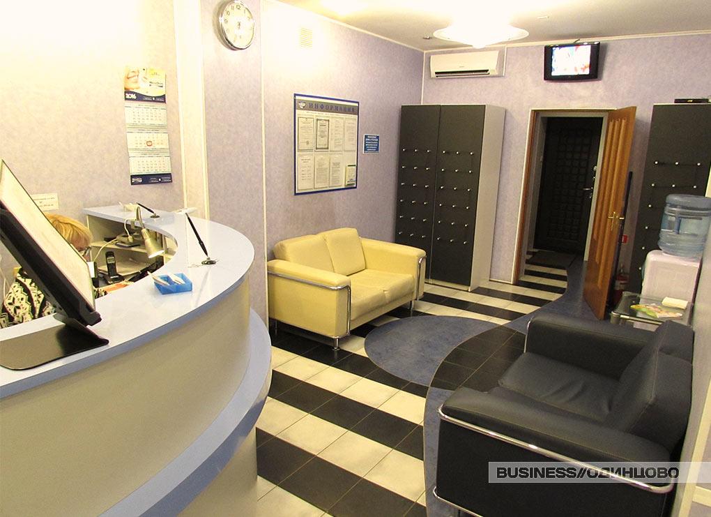Стоматологическая клиника Мегадент Престиж в Одинцово
