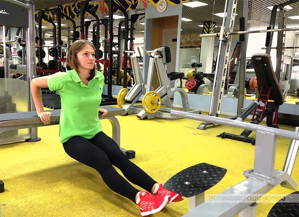 Фитнес-клуб Havana Gym в Одинцово