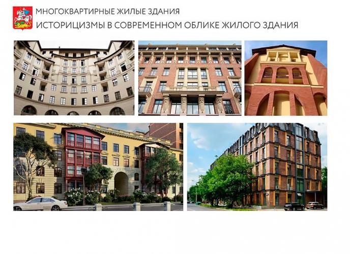 15_Istoricyzmy_w-688x500.jpg