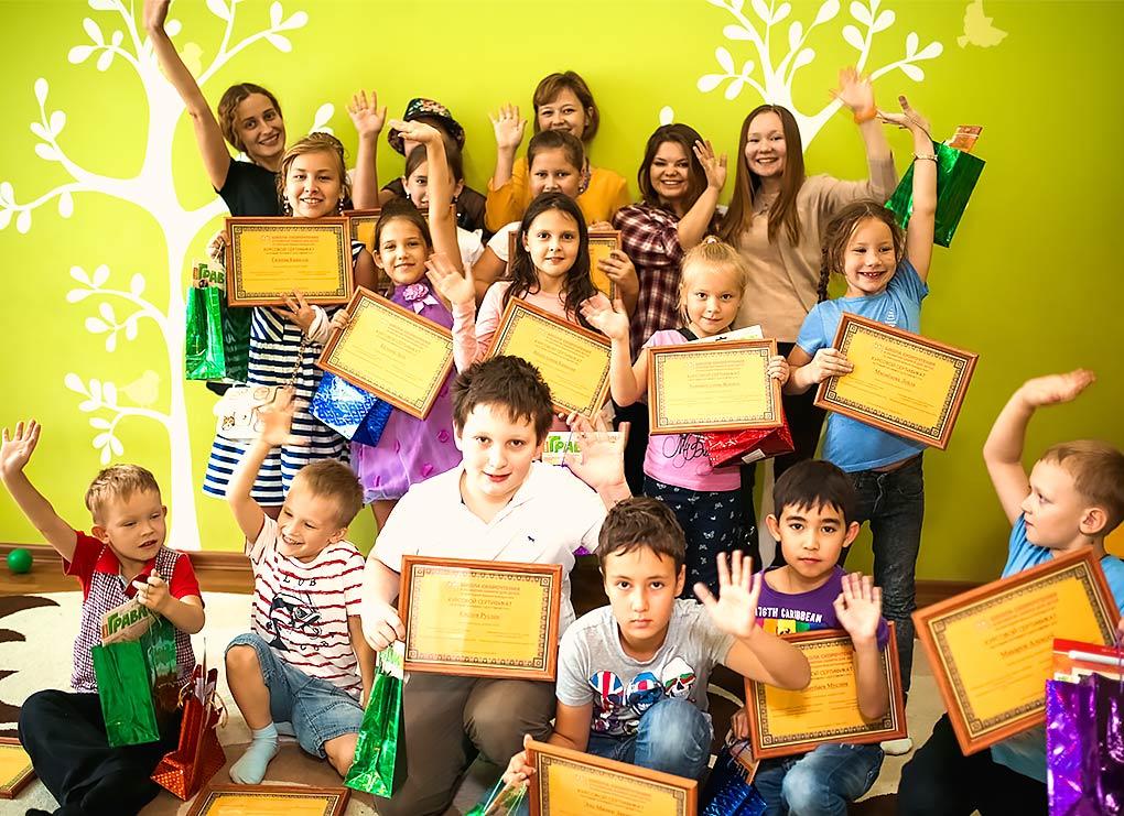 Скорочтение — один самых важных навыков, которые помогут ребенку достичь наибольших успехов в жизни