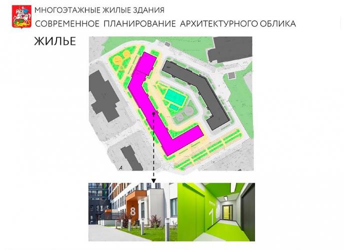4_Zhilie_w-688x500.jpg