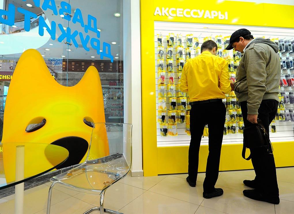 Евросеть центральный офис москва телефон