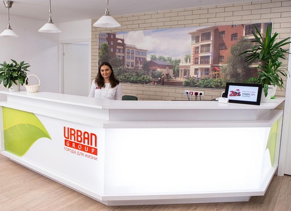 Urban Group вложит 750 млн рублей в проблемные объекты Трехгорки