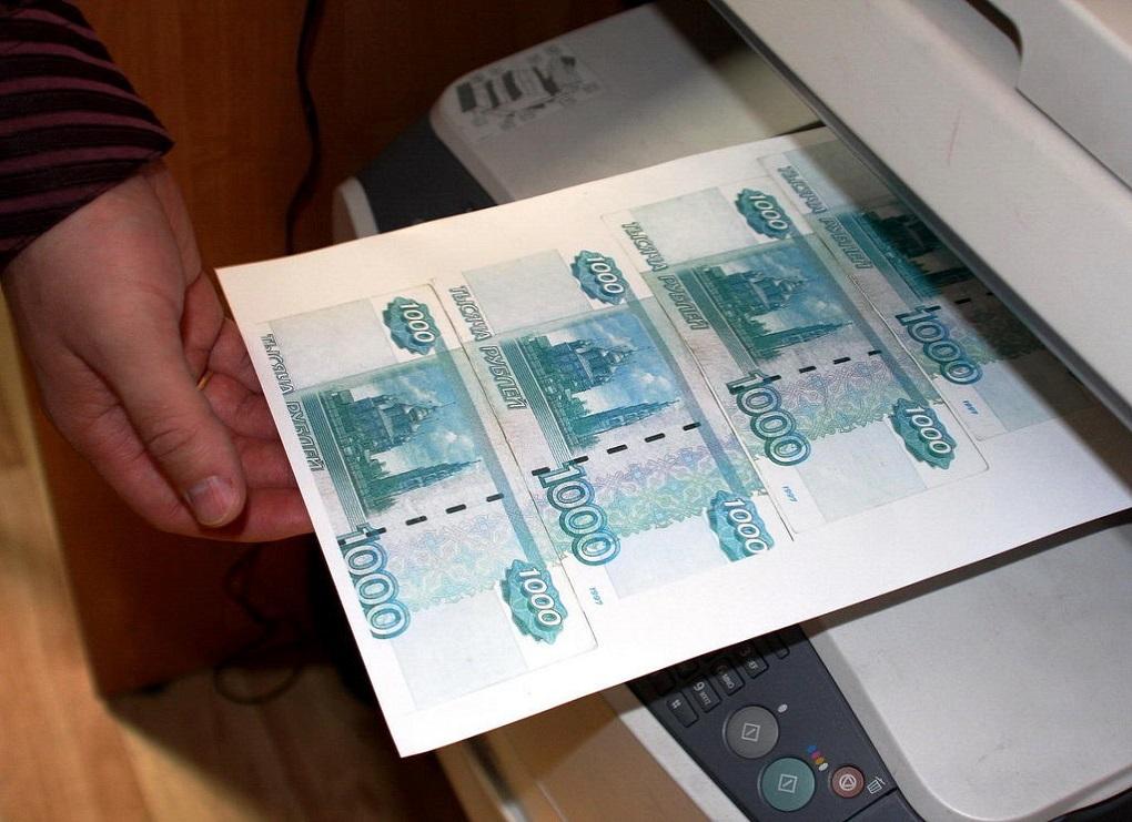 Центрабанк предупреждает: в Одинцово сохраняется высокий риск получить фальшивые купюры