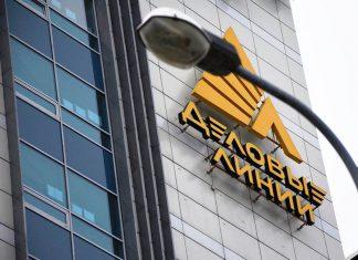 «Деловые линии» открыли свои терминалы в Одинцово