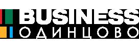 BUSINESS | ОДИНЦОВО