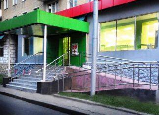 За отсутствие доступа для инвалидов одинцовские магазины штрафуют и закрывают