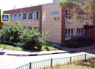 Новая поликлиника и 3 онкологических кабинета откроются в Одинцово