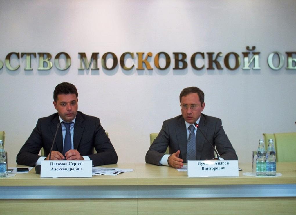 Эксперты рассказали, о среднесрочных ценовых трендах на недвижимость в Одинцовском районе