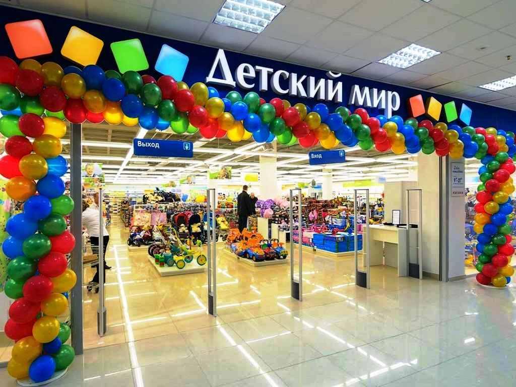 Новый магазин сети «Детский мир» открылся в Одинцово   BUSINESS (ОДИНЦОВО) ea6bd05e17d