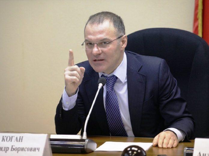 Минэкологии теперь взялся за жителей Одинцово
