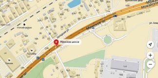 Озвучены сроки завершения работ на Минском шоссе у поворота на Одинцово