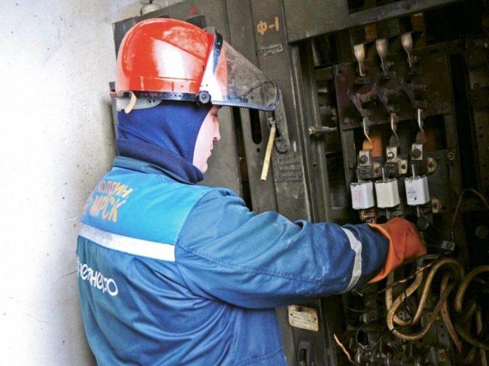 Мосэнергосбыт угрожает отключить свет в Одинцово за долги коммунальщиков