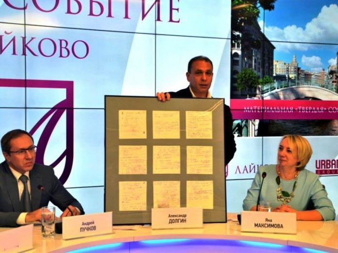 Новый застройщик вкладывает 9 млрд рублей в возведение долгостроев СУ-155