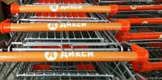 """""""Дикси"""" подписала соглашение с TelePort об установке постаматов в супермаркетах"""
