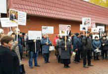 """дольщики """"Изумрудной долины"""" провели митинг в Одинцово"""