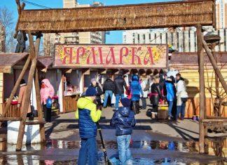 Территории для новых ярмарок располагаются в Одинцово, Кубинке и Малых Вяземах