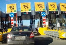 Новые тарифы проезда по Северному обходу Одинцово