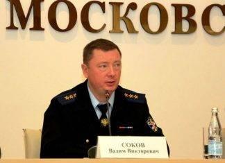 Одинцовскую УК оштрафовали на 300 тыс. рублей за неработающий лифт