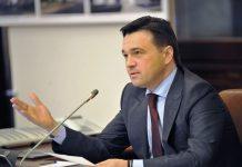 Отрицательный трансферт отменил Воробьев для Одинцовского района