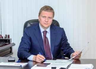 Бюджет Одинцово 2018